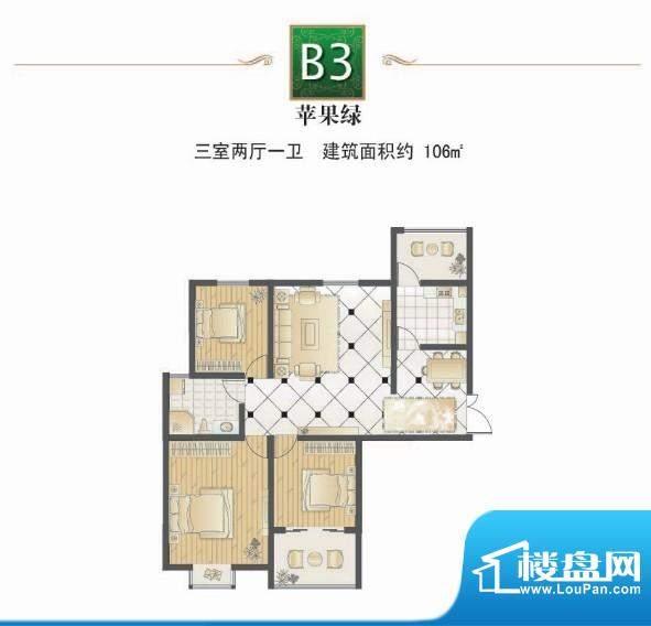 提香湾苹果绿三室两面积:106.00平米