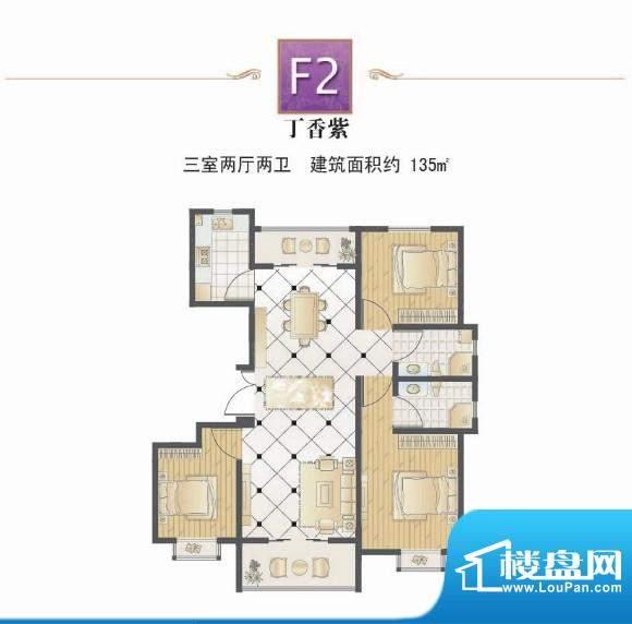 提香湾丁香紫三室两面积:135.00平米