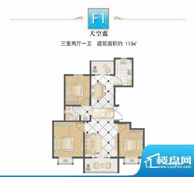 提香湾天空蓝三室两面积:113.00平米