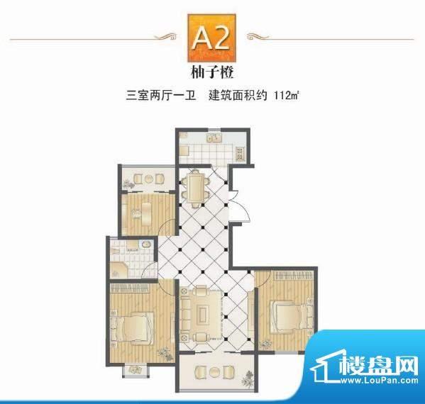 提香湾柚子橙三室两面积:112.00平米