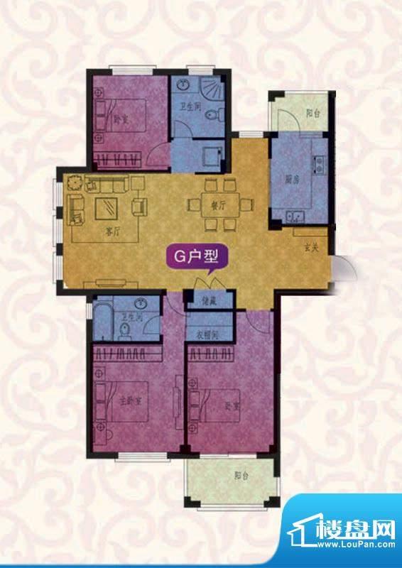 名仕紫金花园G户型 面积:139.00平米