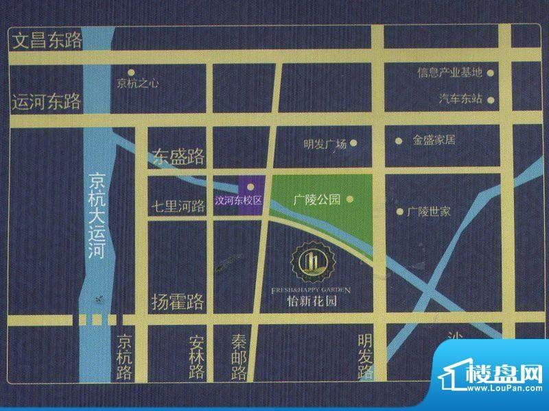 怡新花园交通图