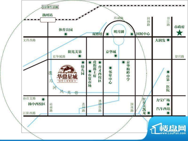 华鼎星城交通图