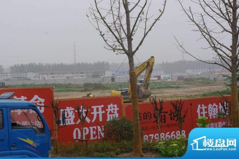 美的翰城工地实景图(2012-8-13)