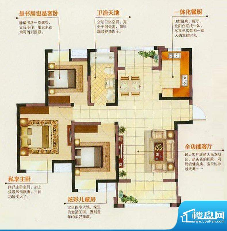 美的翰城C/1三室二厅面积:106.00平米
