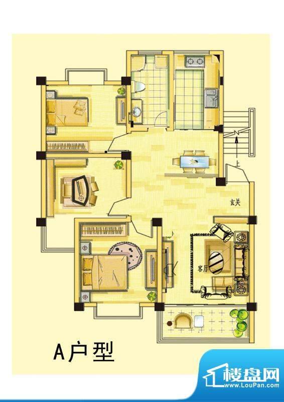 汇景国际A户型 3室2面积:118.00平米