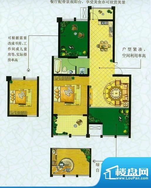 山南小镇A户型 3室2面积:68.90平米