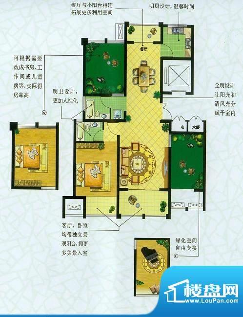 山南小镇B户型 3室2面积:93.10平米