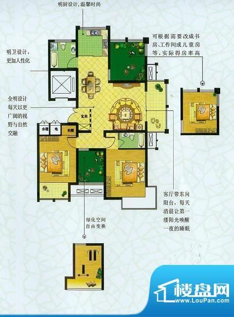 山南小镇C户型 4室2面积:106.64平米