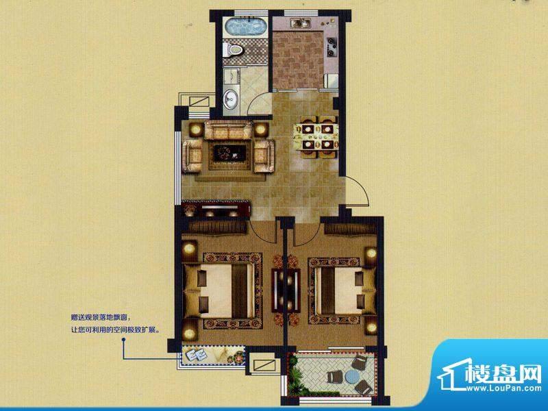 鑫桥康郡E户型 2室2面积:79.00平米