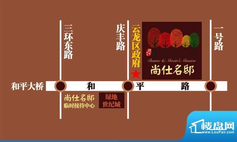 尚仕名邸交通图