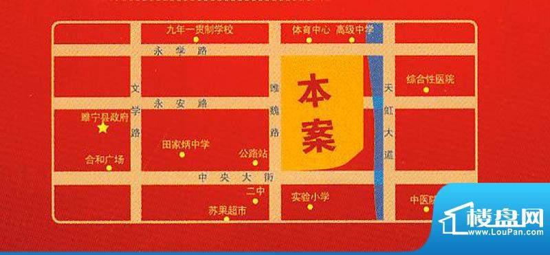 瑞凯国际城交通图