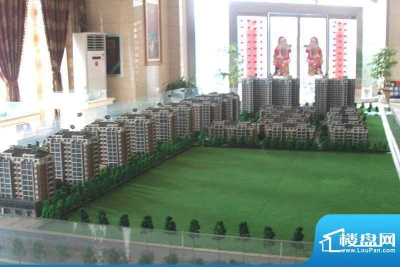 怡景新城实景图