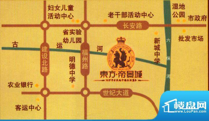 东方帝景城交通图