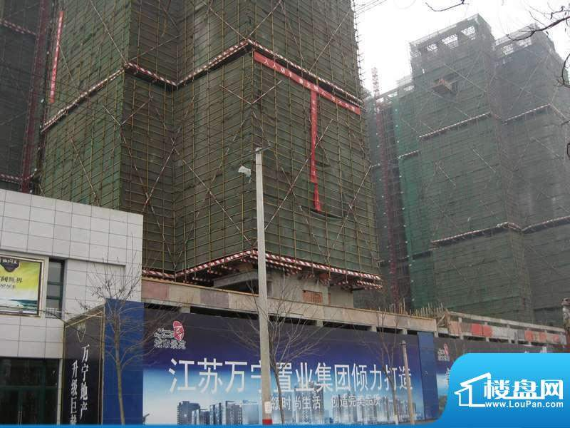 万宁城市景苑工地实景图(2012-2-23)