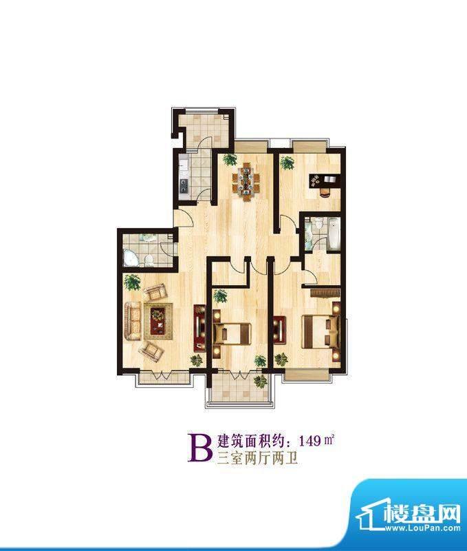 宜家庭院户型1三室两面积:149.00平米