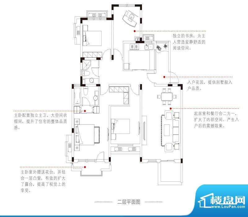 太湖东郡A2户型 4室面积:140.00平米