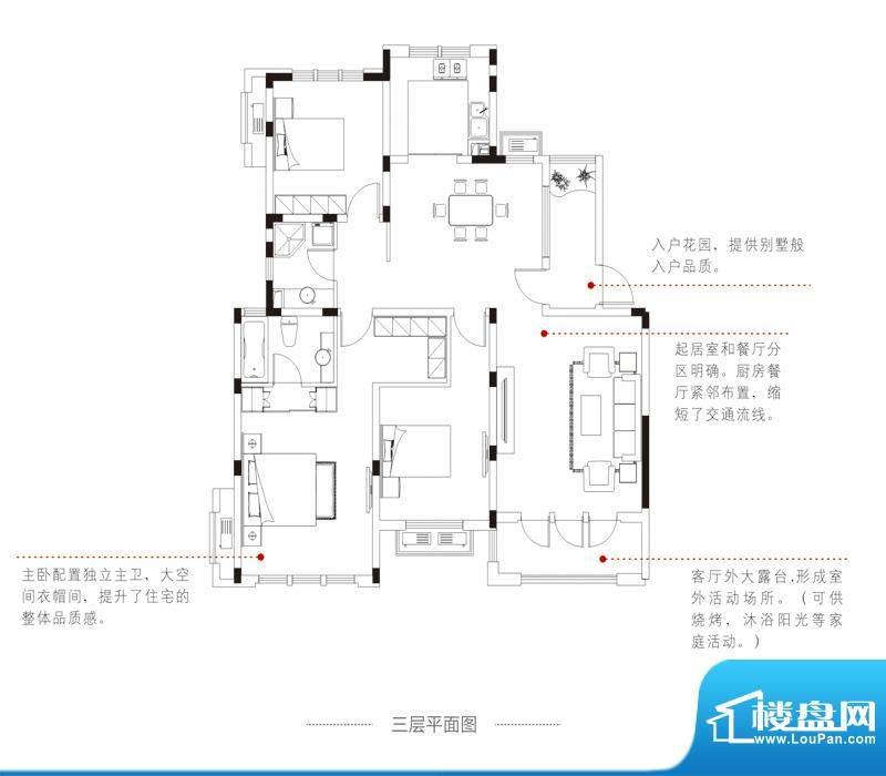 太湖东郡A3户型 3室面积:130.00平米