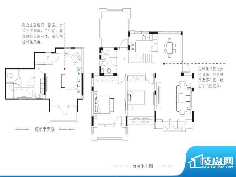 太湖东郡A5户型 3室面积:119.00平米