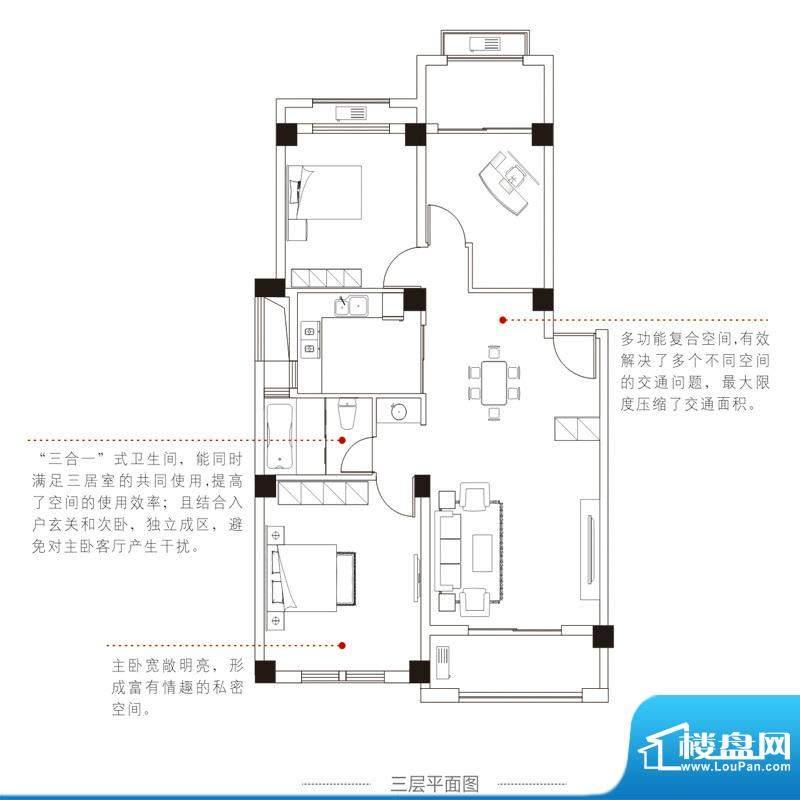 太湖东郡B1户型 3室面积:103.00平米