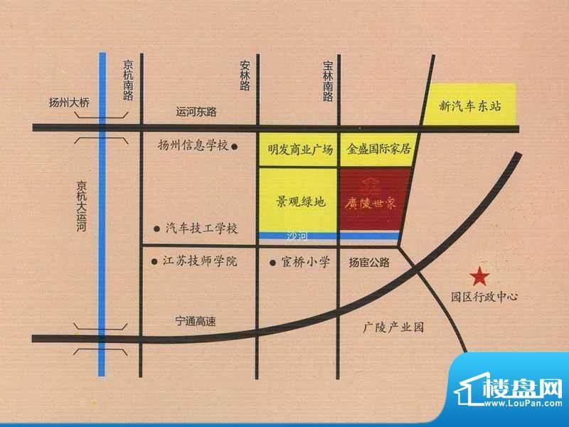 广陵世家交通图