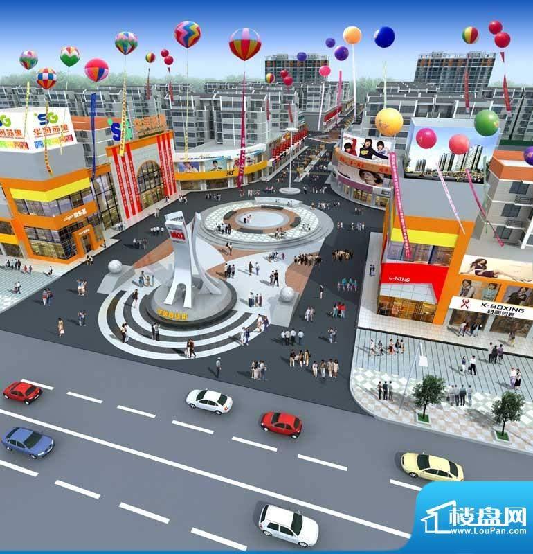 华地第一街区效果图