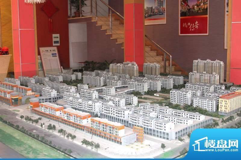 华地第一街区实景图