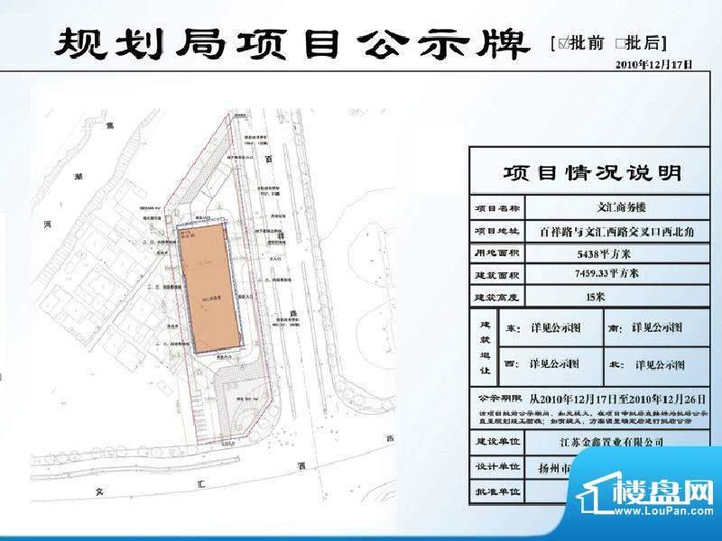 怡景商务中心实景图