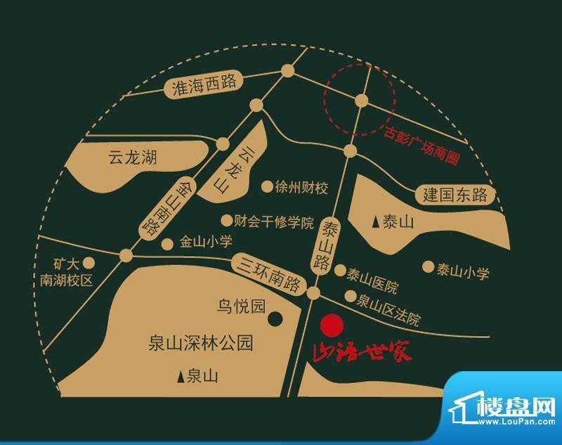 山语世家交通图