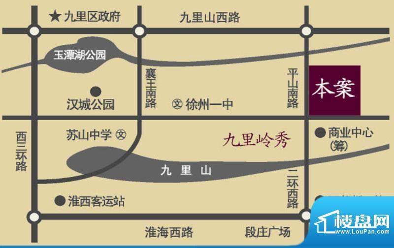 九里景秀交通图