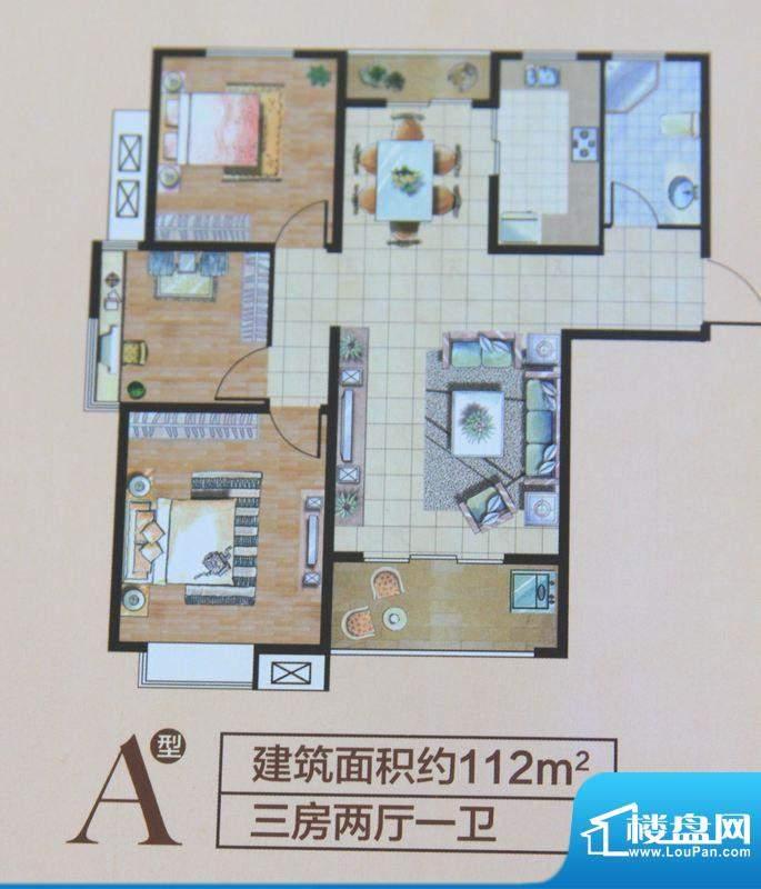 九里景秀A户型图 3室面积:112.00平米