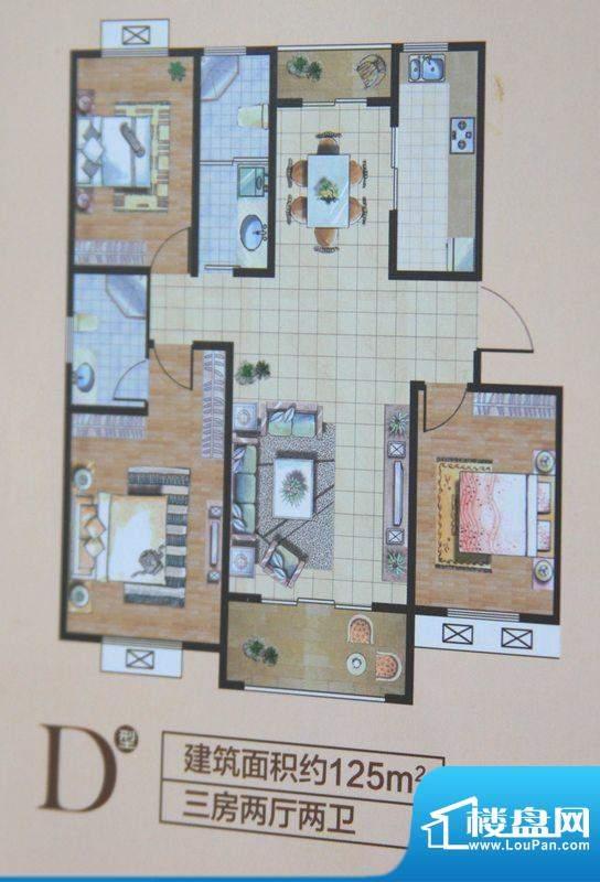九里景秀D户型图 3室面积:125.00平米