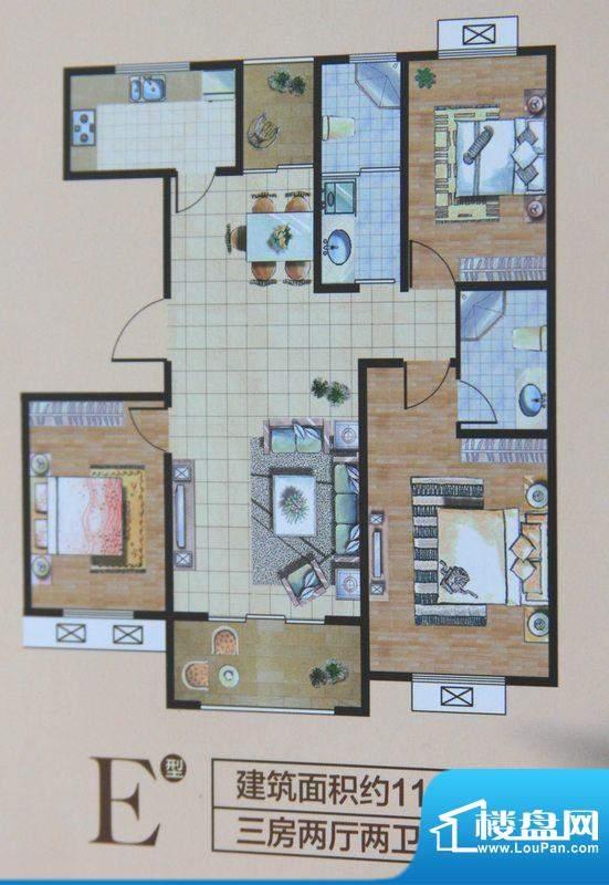 九里景秀E户型图 3室面积:119.00平米
