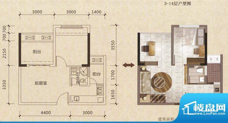 唯美嘉园A栋02户型 面积:49.70m平米