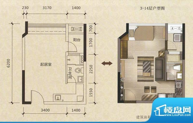 唯美嘉园A栋01户型 面积:35.00m平米
