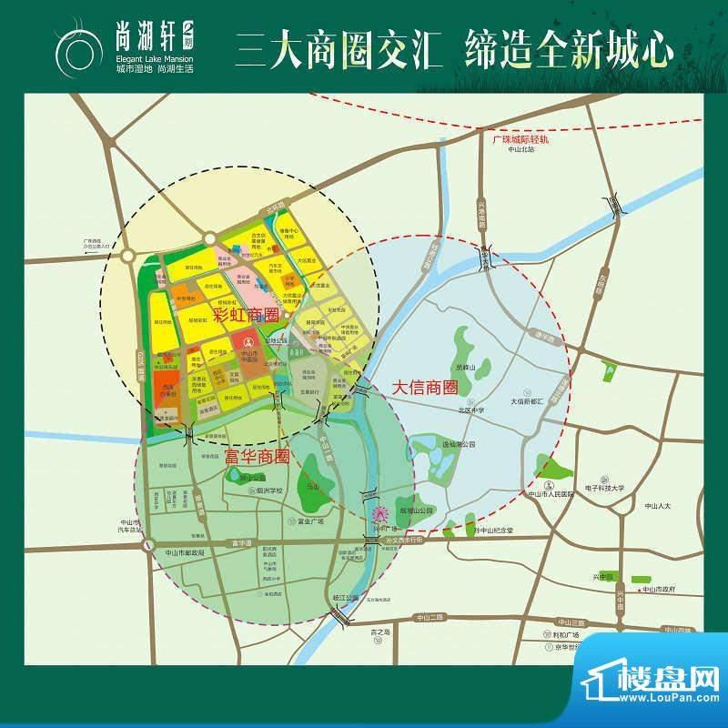 尚湖轩二期交通图