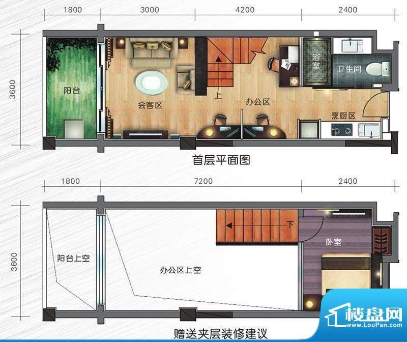 旭日曦苑户型图a1 1面积:38.00m平米