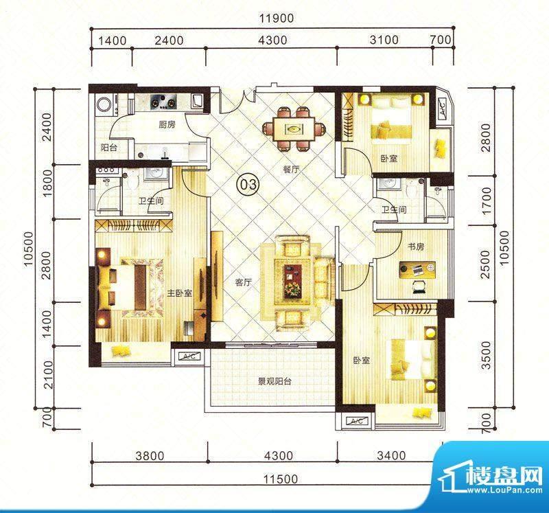 紫园14栋03户型 4室面积:132.01m平米