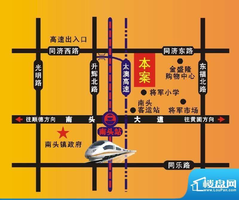 华盈四季阳光交通图