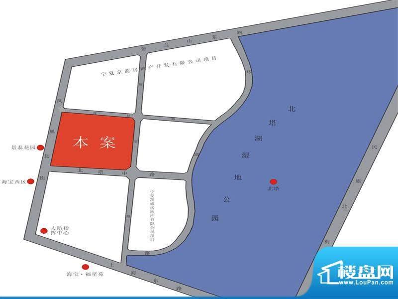 兴庆府大院交通图
