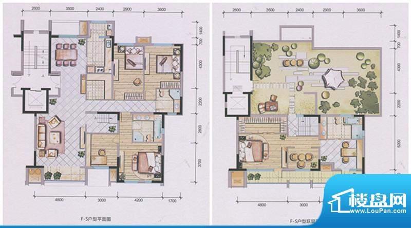 兴庆府大院F-S 6室3面积:256.40m平米