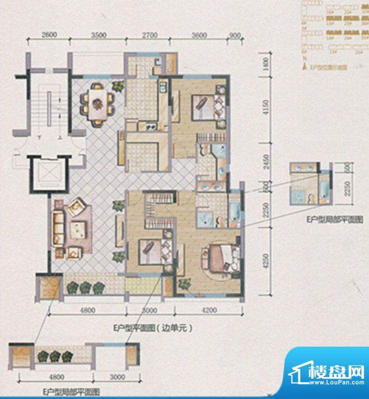 兴庆府大院E户型167面积:167.00m平米