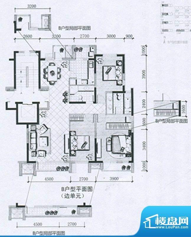 兴庆府大院B户型133面积:133.00m平米