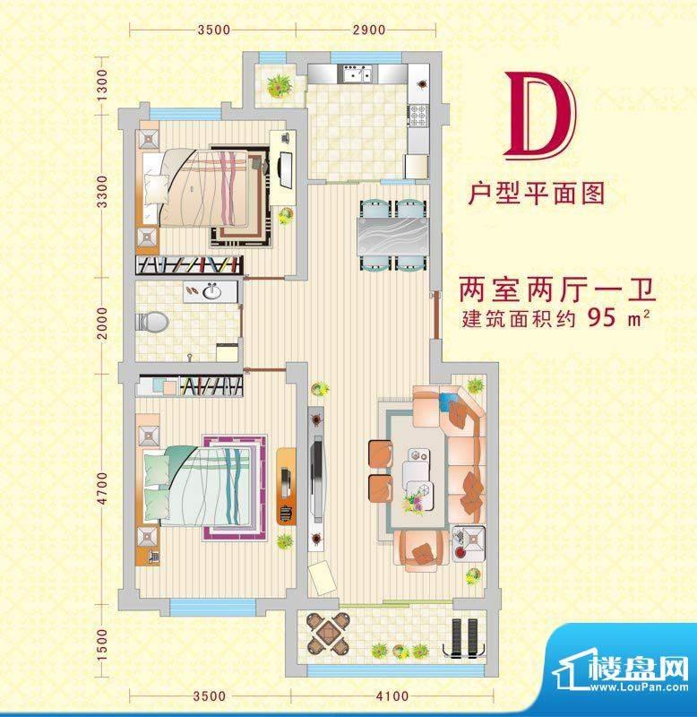 盛世灵州1 2室2厅1卫面积:95.00m平米