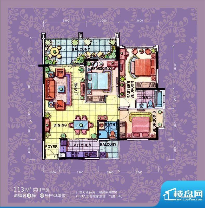 帝璟东方盈福居3栋0面积:113.00m平米