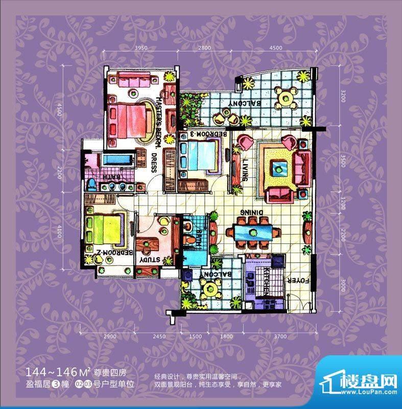 帝璟东方盈福居1、2面积:144.00m平米