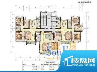 宝湖天下D户型图 3室面积:119.64m平米