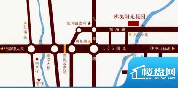 佛奥阳光花园交通图