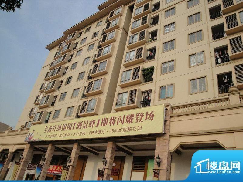 佛奥阳光花园实景图(2010-11-11)