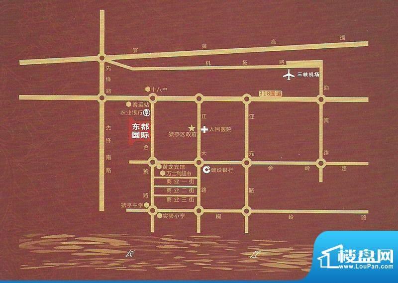 东都国际交通图